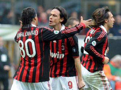"""А может, всё-таки """"Милан""""?"""