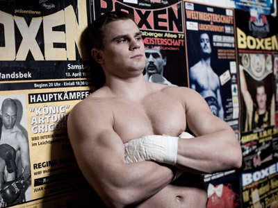 Обзор главных боксёрских боёв 15-17 февраля