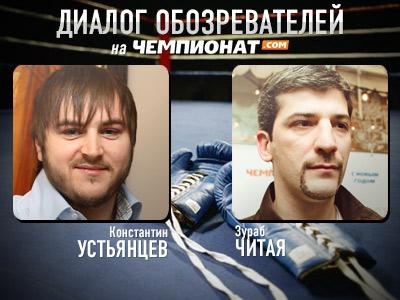 Бой Кличко – Поветкин состоится в Москве