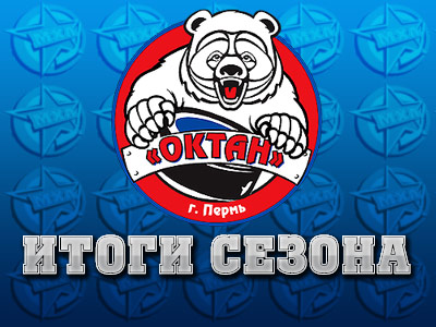 Уральцы заняли последнее место в группе «А»