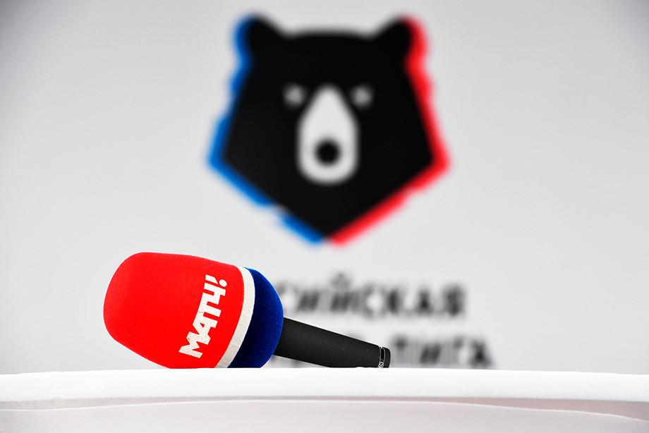 В России появится ещё одна футбольная лига