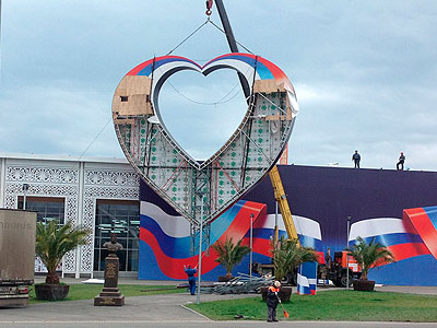 Сочи-2014. Олимпиада завершена