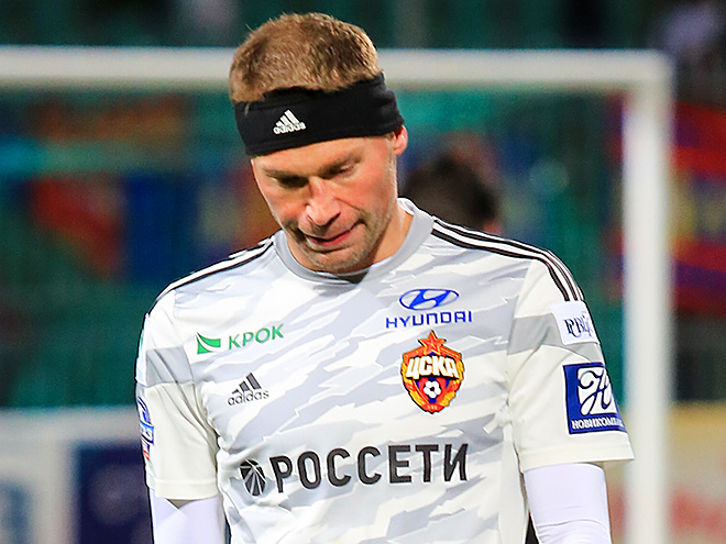 «Краснодар» — ЦСКА
