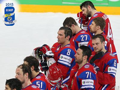 Пять причин неудачи сборной России