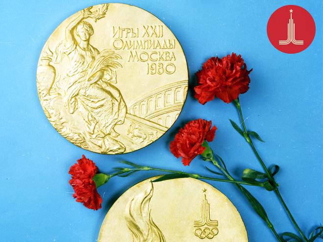 Медали московской олимпиады