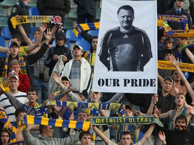 Пять футбольных клубов в Украине меняют владельцев