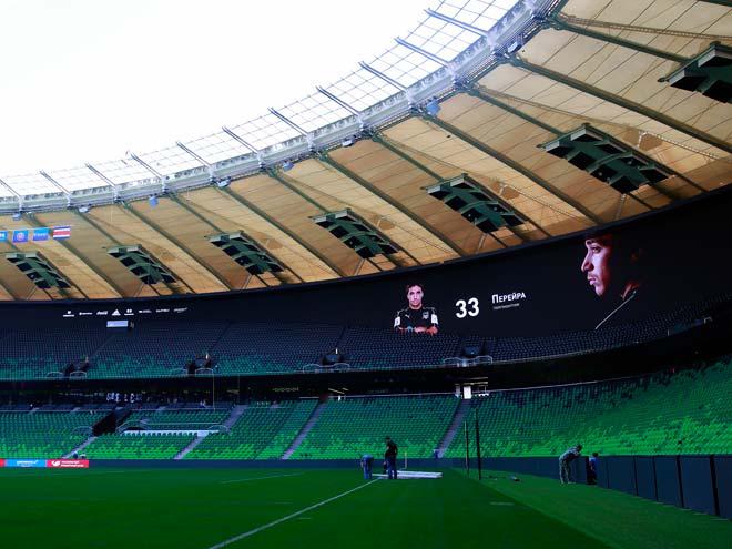 Стадион «Краснодара»