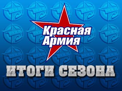 Впервые в своей истории москвичи – вне плей-офф