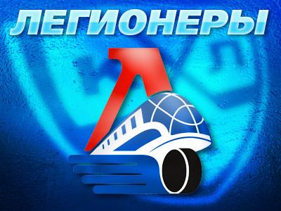 Первым легионером в истории «Локомотива» был Ян Петерек