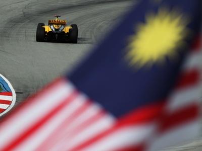 Малайзия: гид по этапу