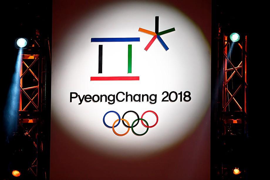 Гид по Пхёнчхану. Всё, что нужно знать об олимпийском хоккейном турнире