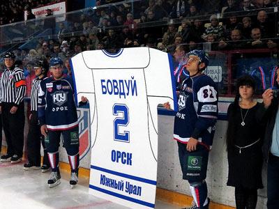 Виталий Бовдуй – легенда орского хоккея