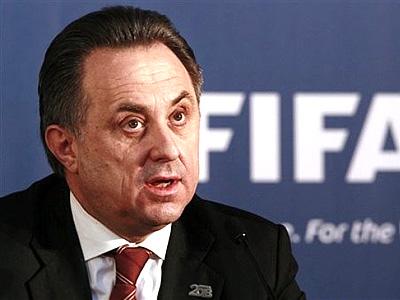 Чемпионату мира дали Совет