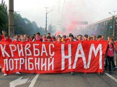 """""""Кривбасс"""": """"сгорел"""" за четыре месяца"""