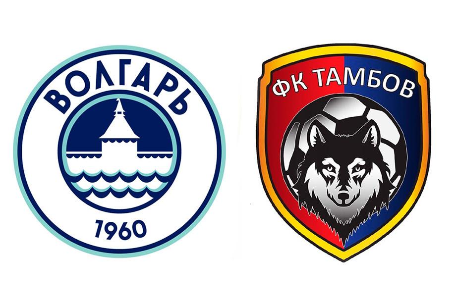 Новый логотип «Волгаря» — просто супер. Учись, «Тамбов»