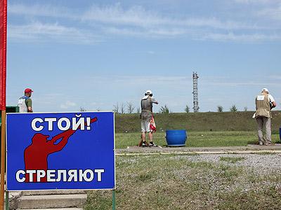 Чемпионат России по стендовой стрельбе завершен