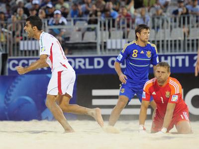 Иран – Украина — 2:3