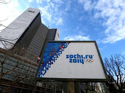 Сочи-2014. Обзор иностранной прессы за 6 февраля