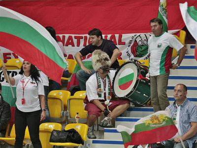 Болельщики сборной Болгарии