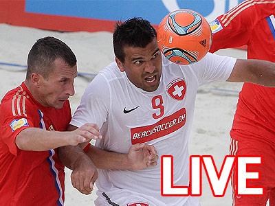 Пляжный футбол. Трансляция матча Россия-Швейцария