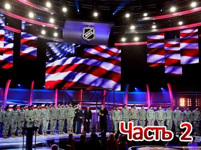 NHL Awards-2011. Номинации. Часть 2