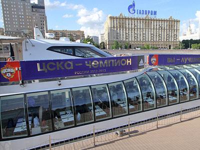 ЦСКА отпраздновал победу в Премьер-Лиге