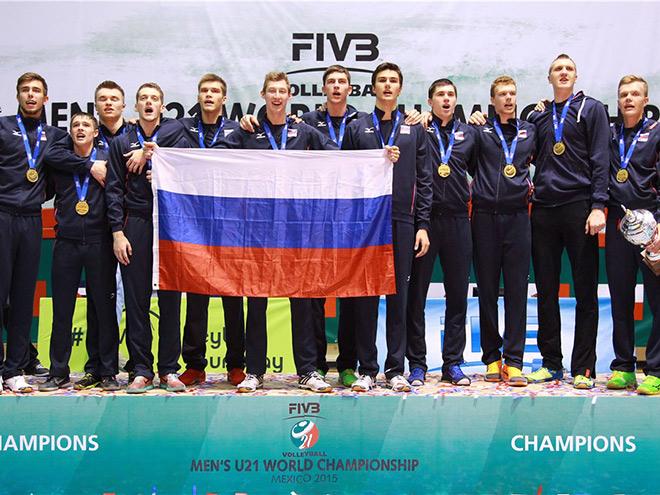 Молодёжная сборная России - чемпионы миры U21