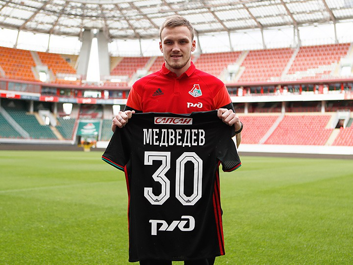 Никита Медведев