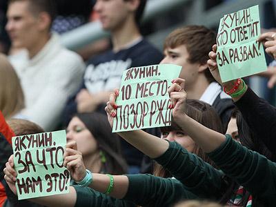 """Болельщикам """"Локомотива"""" не смешно"""
