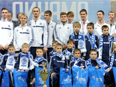 Ученики академии«Динамо»