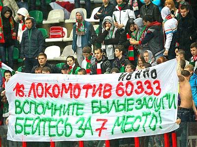 Топ-комментарии читателей «Чемпионат.com»