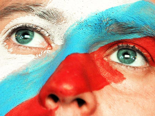 Болельщик сборной России