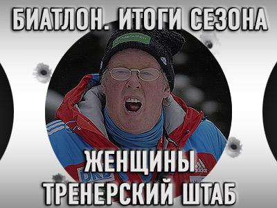 Оценка работы команды Пихлера в сезоне-2012/13