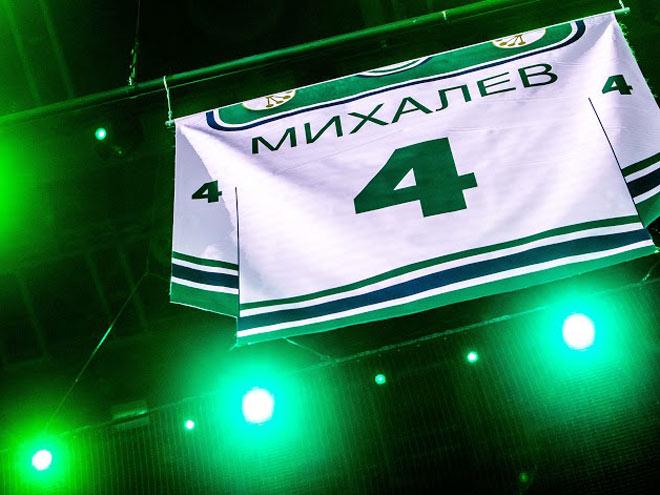 В Уфе увековечили память Сергея Михалёва