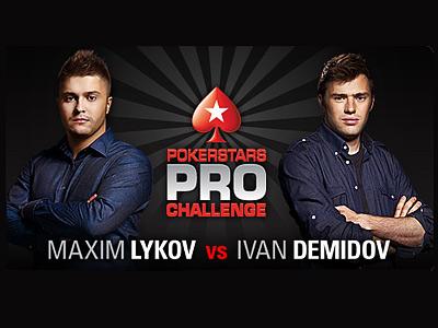 Максим Лыков и Иван Демидов