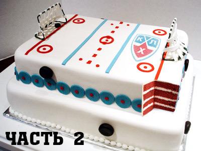 Лакомые куски трансферного пирога. Часть 2
