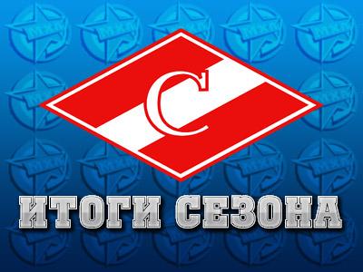 Москвичи вышли в финал Кубка Харламова