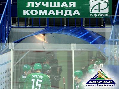 Итоги сезона КХЛ. «Салават Юлаев» (Уфа)