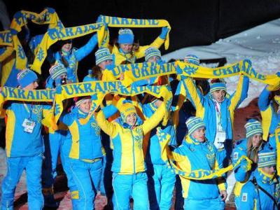 В Киеве состоялись проводы команды на Игры в Сочи