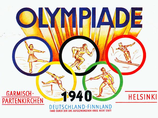 Почему отменили Олимпиаду и чемпионат мира?