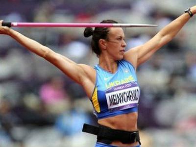 Анна Мельниченко – чемпионка мира