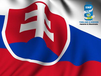 Соперником сборной России в главном матче ЧМ стала сборная Словакии