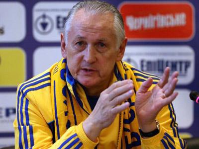 Фоменко и Карас - о матче Украина - Молдавия