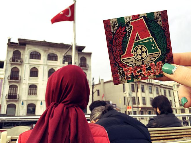 Как болельщики «Локомотива» съездили в Турцию – репортаж из Стамбула