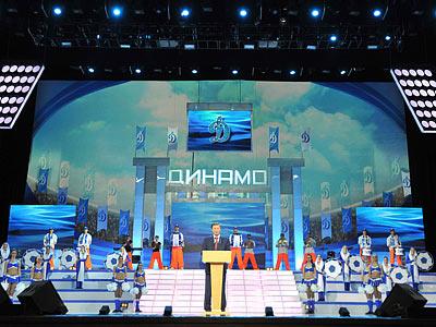 Спортивное общество «Динамо» празднует юбилей