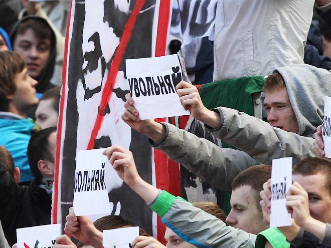 Болельщики «Локомотива»