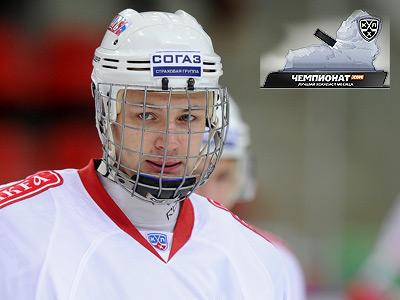 Валерий Ничушкин - MVP февраля в КХЛ