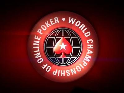 WCOOP-2011. $ 30 млн ждут своих владельцев