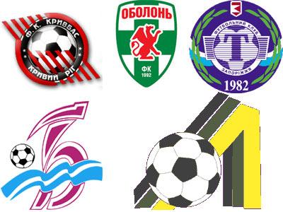 Отечественные клубы, исчезнувшие с футбольных карт