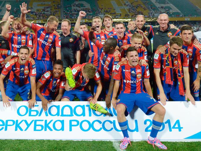 ЦСКА выиграл Суперкубок России